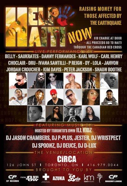 Haiti Benefit Concert Poster